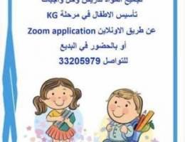 مدرسه لغه عربيه ورياضيات