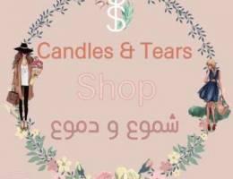 متجر شموع و دموع(candles_tears_shop)