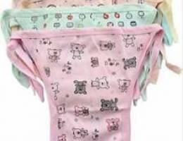 Baby reusable diaper for sale