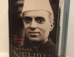 كتاب هندي