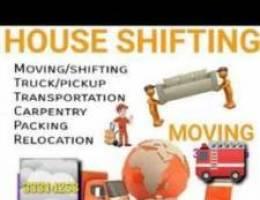 House shifiting
