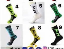 Cycling & Running socks