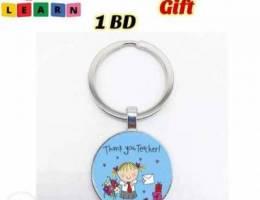 Teacher Key Ring Gift