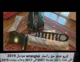 للبيع رانجلر قطع 2019