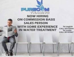 PureCom Water Treatment Sales Person