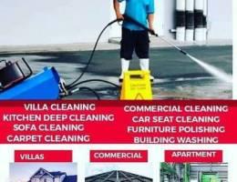 خدمات التنظيفات