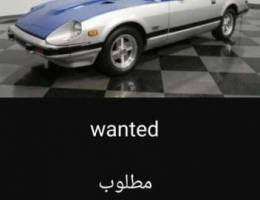 مطلوب wanted