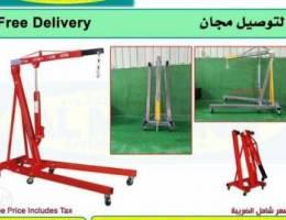 Crane for engine 2 ton