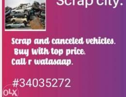 Scrap سکراب