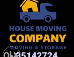 Household House.Furniture Removal Fixing s...
