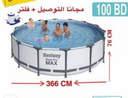 برك سباحة / swimming pool