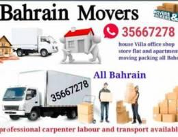 Star Bahrain movers