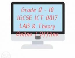 ICT Grade 8 - 10 | IGCSE