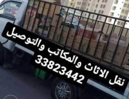 نقل البضائع والأثاث والمكاتب وكراتين والتو...