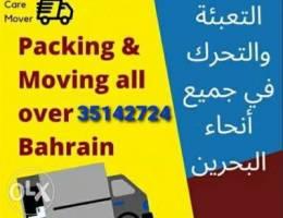 Bahrain Furnitur Removal House Office Vill...